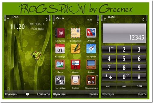 greenexl
