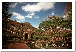 hitotsubashi university 2-0509