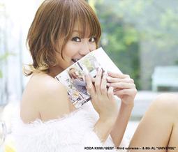 Kumi Koda's 'Best ~third universe~' & 8th album 'Universe' (2CD edition)