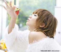 Kumi Koda's 'Best ~third universe~' & 8th album 'Universe' (1CD edition)