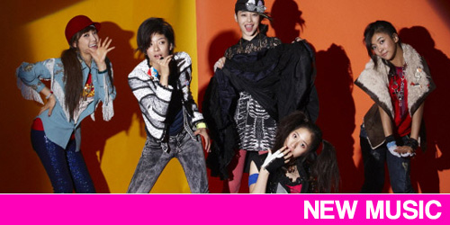 New music: f(x) - Chu~♥