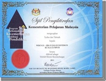 sijil-Pengiktirafan_thumb2_thumb1