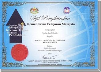 sijil-Pengiktirafan_thumb5_thumb2