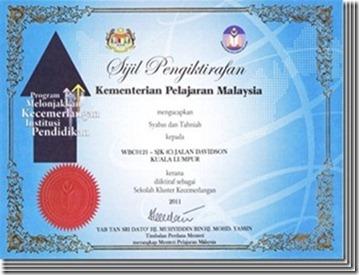 sijil-Pengiktirafan_thumb2_thumb1_th