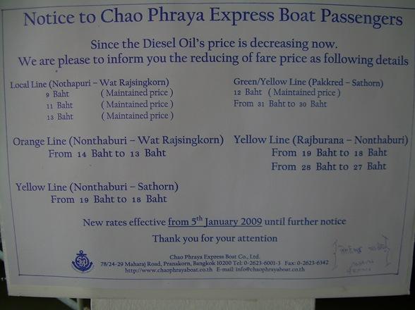 bajada de precios del barco-bus, Bangkok (Tailandia)