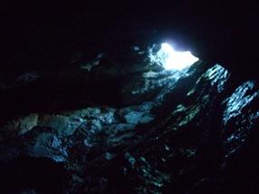 cueva Dziura, Altos Tatras