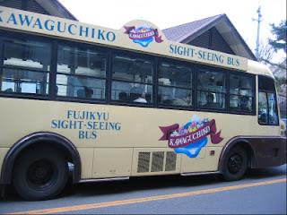 kawaguchi retro bus