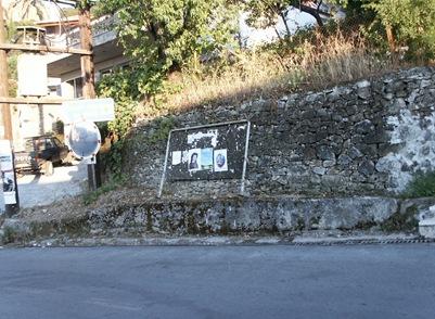 Σοκάκια -Αστυν.Τμήμα 013