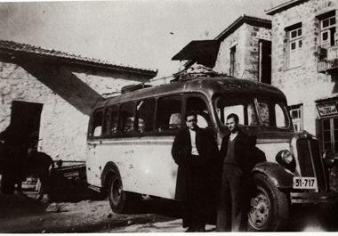 Αλωνάκι 1951