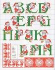 abecedarios punto de cruz. (9)