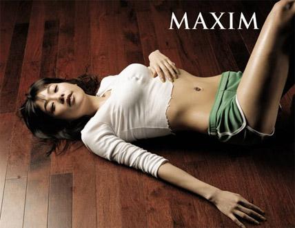Korea_Maxim_Girls