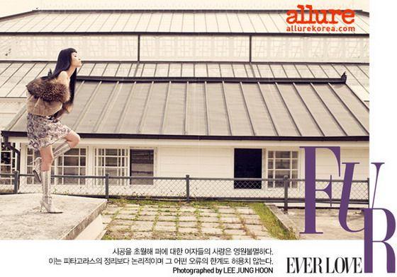 Son Dam Bi Allure Photos