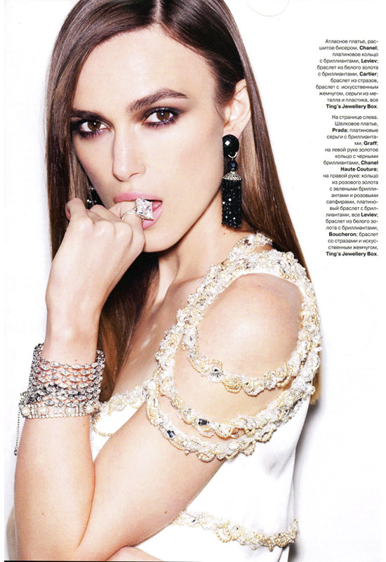 keira knightley cover
