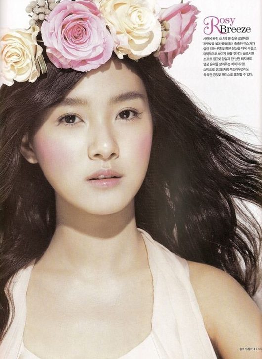 Kim So Eun Picture