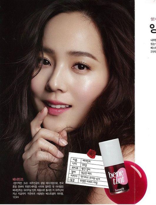 Kim Yoo Jin