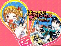 Hatsumei Princess