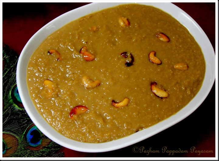Gothambu payasam/ Cracked wheat payasam
