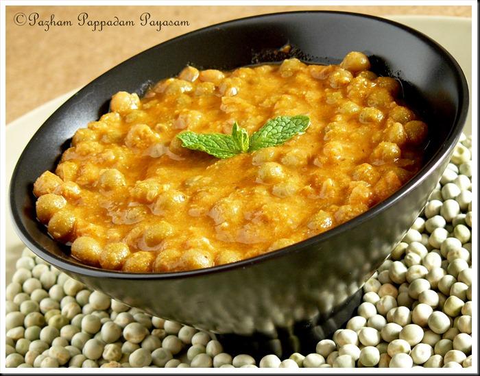 Restaurant style peas masala