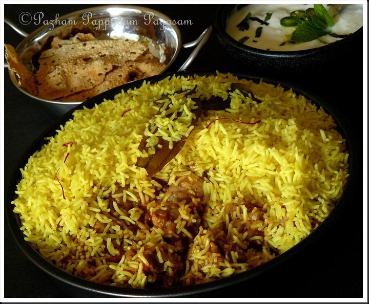 Chicken korma pilaf