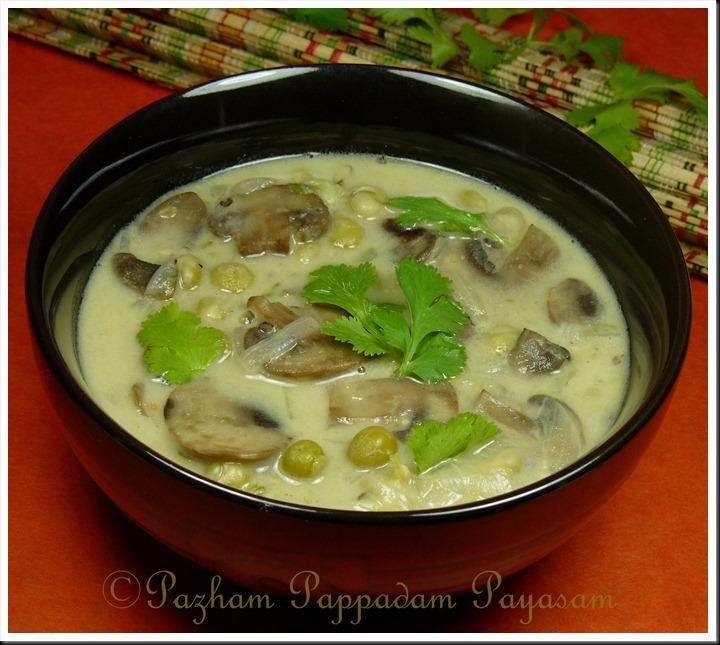 Mushroom and green peas kuruma
