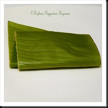 Fold the leaf