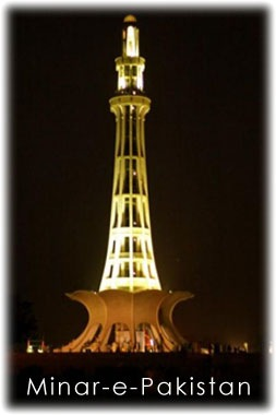 Minar_e_Pakistan01