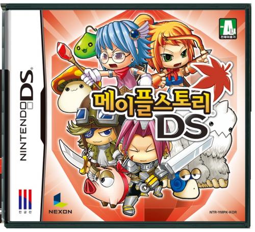 [DS] 楓之谷DS難產多年…終於在4/15上市了…看個影片先!