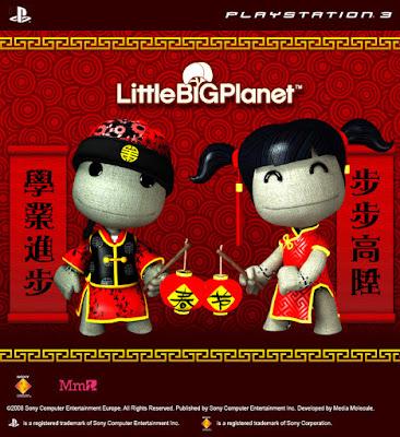 [Cute]SCET的超可愛「小小大星球」主題賀年卡!