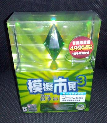 [PC]期待已久!《模擬市民3》綠水晶限量版開箱照分享!