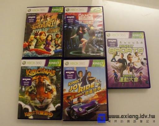 [Xbox360] Kinect首發遊戲開箱介紹  & 首賣會活動照片分享!