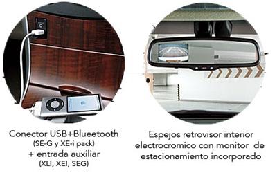 interiornuevos2