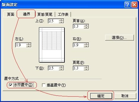 Excel_print06