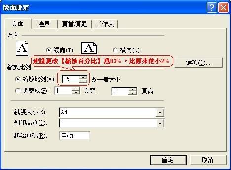 Excel_print15