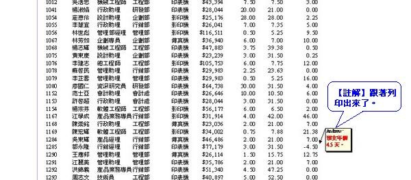 Excel_print22s