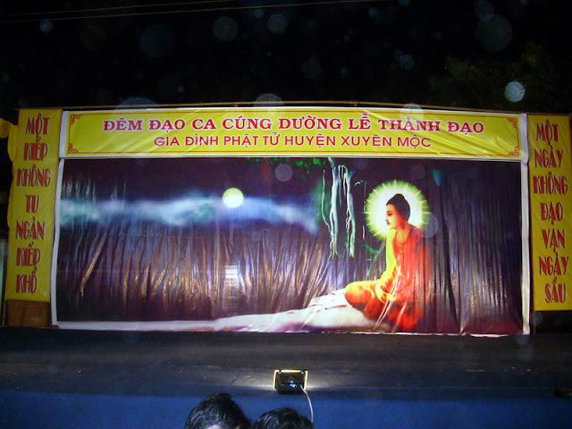 Đêm Đạo Ca cúng dường Lễ Thành Đạo PL.2553 GĐPT Huyện Xuyên Mộc