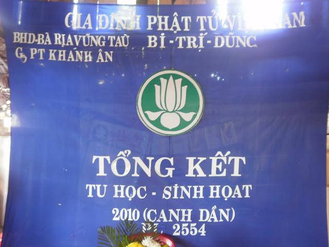 Thi Vượt Bậc & Tổng kết sinh hoạt 2010 GĐPT Khánh Ân
