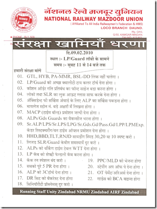 images for gt industrial safety poem in hindi