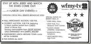 Jerry Lewis Telethon Ad September 2, 1990