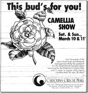 Camellia Show March 9, 1990
