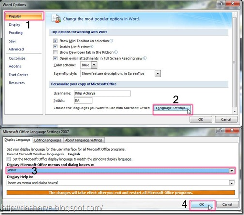 Office 2007 Nepali Language Setting