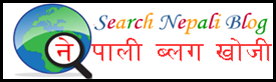 Search Nepali Blog