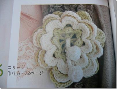 Grafico flor 008