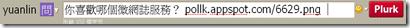 PollkQ11