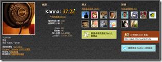 plurk_main
