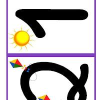 numeral e quantidade-1_2.jpg