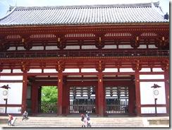 09Japan-Nara 144
