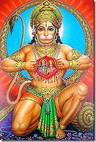Hanuman keeping Sita and Rama in his heart