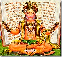 Hanuman chanting God's glories