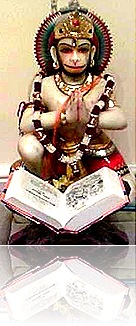 Hanuman reading about God