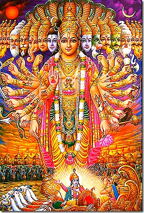 Krishna's Mercy: Fairness